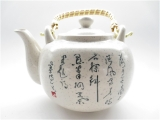 Theepot Chinees gedicht Wit